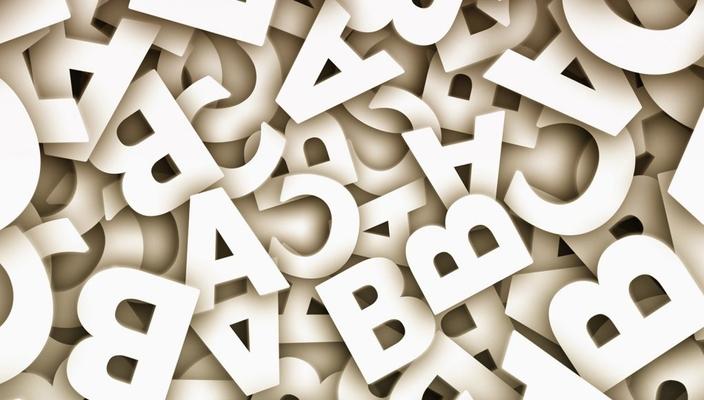 Practique dactilografía y ortografía por solo $500